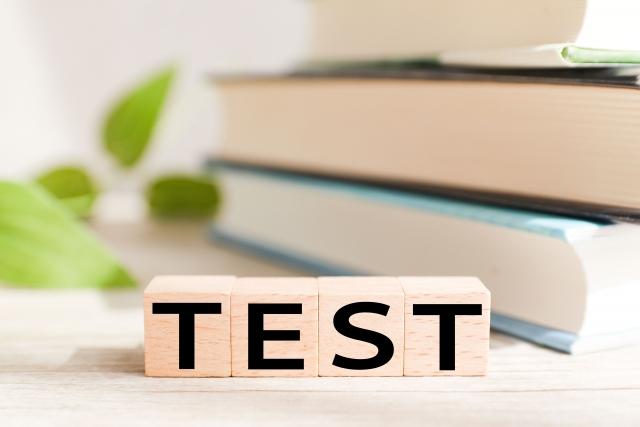 テスト対策